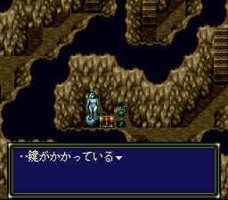 ダークキングダムのプレイ日記14:レトロゲーム(スーファミ)_挿絵8