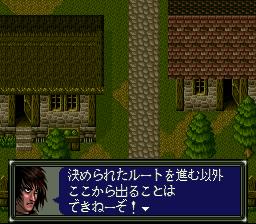 ダークキングダムのプレイ日記15:レトロゲーム(スーファミ)_挿絵11