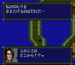 ダークキングダムのプレイ日記15:レトロゲーム(スーファミ)_挿絵5