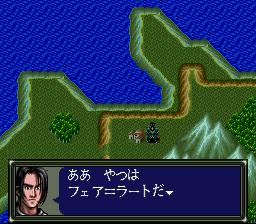 ダークキングダムのプレイ日記16:レトロゲーム(スーファミ)_挿絵8