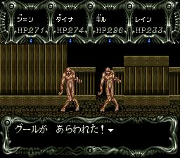 ダークキングダムのプレイ日記15:レトロゲーム(スーファミ)_挿絵18