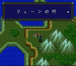 ダークキングダムのプレイ日記15:レトロゲーム(スーファミ)_挿絵8