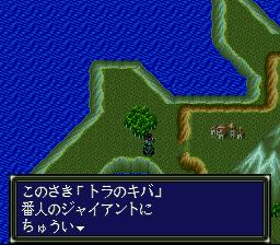 ダークキングダムのプレイ日記15:レトロゲーム(スーファミ)_挿絵4