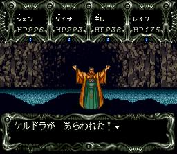 ダークキングダムのプレイ日記14:レトロゲーム(スーファミ)_挿絵12