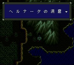 ダークキングダムのプレイ日記14:レトロゲーム(スーファミ)_挿絵15