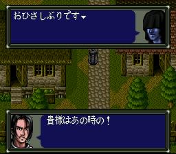 ダークキングダムのプレイ日記15:レトロゲーム(スーファミ)_挿絵9