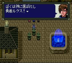 ダークキングダムのプレイ日記16:レトロゲーム(スーファミ)_挿絵26
