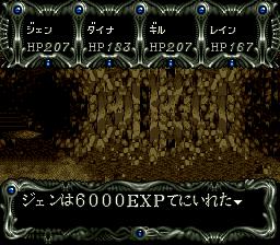 ダークキングダムのプレイ日記14:レトロゲーム(スーファミ)_挿絵18
