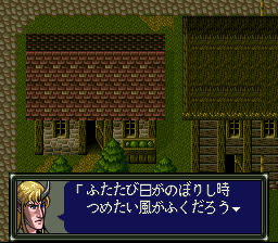 ダークキングダムのプレイ日記16:レトロゲーム(スーファミ)_挿絵1