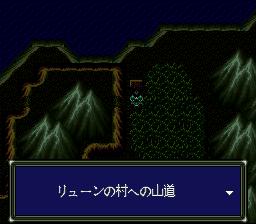 ダークキングダムのプレイ日記15:レトロゲーム(スーファミ)_挿絵2