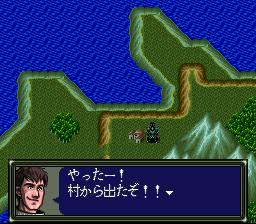 ダークキングダムのプレイ日記16:レトロゲーム(スーファミ)_挿絵6