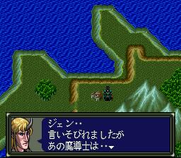 ダークキングダムのプレイ日記16:レトロゲーム(スーファミ)_挿絵7