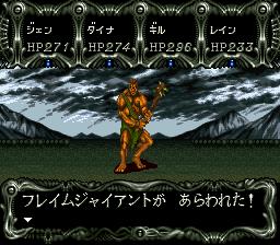 ダークキングダムのプレイ日記15:レトロゲーム(スーファミ)_挿絵6