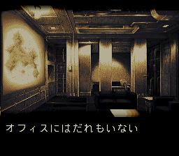 フロントミッションのプレイ日記31:レトロゲーム(スーファミ)_挿絵4