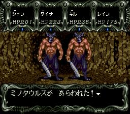 ダークキングダムのプレイ日記14:レトロゲーム(スーファミ)_挿絵17