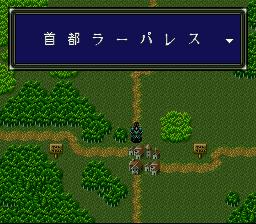 ダークキングダムのプレイ日記14:レトロゲーム(スーファミ)_挿絵2