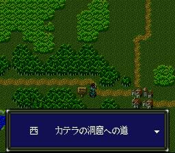 ダークキングダムのプレイ日記14:レトロゲーム(スーファミ)_挿絵4