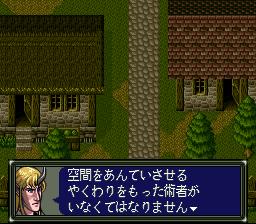 ダークキングダムのプレイ日記15:レトロゲーム(スーファミ)_挿絵12