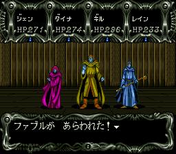 ダークキングダムのプレイ日記15:レトロゲーム(スーファミ)_挿絵22