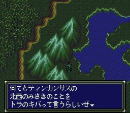 ダークキングダムのプレイ日記14:レトロゲーム(スーファミ)_挿絵14