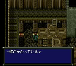 ダークキングダムのプレイ日記15:レトロゲーム(スーファミ)_挿絵19