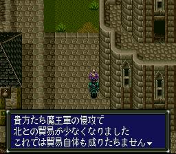 ダークキングダムのプレイ日記14:レトロゲーム(スーファミ)_挿絵3