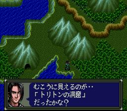 ダークキングダムのプレイ日記14:レトロゲーム(スーファミ)_挿絵21