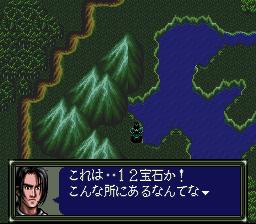 ダークキングダムのプレイ日記17:レトロゲーム(スーファミ)_挿絵15