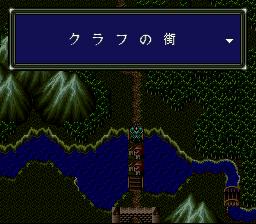 ダークキングダムのプレイ日記14:レトロゲーム(スーファミ)_挿絵26