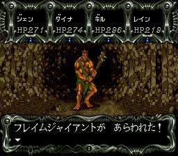 ダークキングダムのプレイ日記14:レトロゲーム(スーファミ)_挿絵23