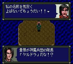 ダークキングダムのプレイ日記14:レトロゲーム(スーファミ)_挿絵11