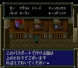 ダークキングダムのプレイ日記17:レトロゲーム(スーファミ)_挿絵9