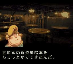 フロントミッションのプレイ日記33:レトロゲーム(スーファミ)_挿絵3