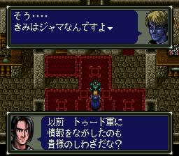 ダークキングダムのプレイ日記16:レトロゲーム(スーファミ)_挿絵17