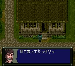 ダークキングダムのプレイ日記16:レトロゲーム(スーファミ)_挿絵5