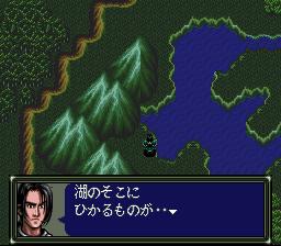 ダークキングダムのプレイ日記17:レトロゲーム(スーファミ)_挿絵14