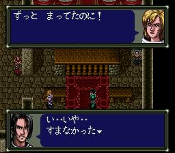 ダークキングダムのプレイ日記16:レトロゲーム(スーファミ)_挿絵23