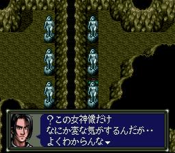 ダークキングダムのプレイ日記14:レトロゲーム(スーファミ)_挿絵24