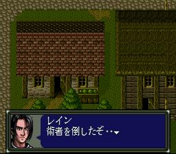 ダークキングダムのプレイ日記15:レトロゲーム(スーファミ)_挿絵23
