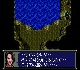 ダークキングダムのプレイ日記14:レトロゲーム(スーファミ)_挿絵25