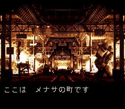 フロントミッションのプレイ日記6:レトロゲーム(スーファミ)_挿絵26
