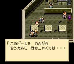 ミスティックアークのプレイ日記13:レトロゲーム(スーファミ)_挿絵2