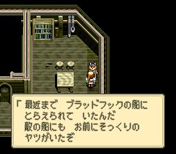 ミスティックアークのプレイ日記13:レトロゲーム(スーファミ)_挿絵4