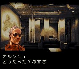 フロントミッションのプレイ日記15:レトロゲーム(スーファミ)_挿絵4