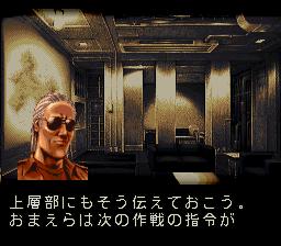 フロントミッションのプレイ日記15:レトロゲーム(スーファミ)_挿絵5