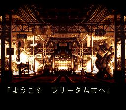 フロントミッションのプレイ日記15:レトロゲーム(スーファミ)_挿絵2