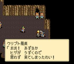 ミスティックアークのプレイ日記16:レトロゲーム(スーファミ)_挿絵5