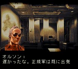 フロントミッションのプレイ日記21:レトロゲーム(スーファミ)_挿絵9