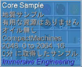 Compact Machineの中ってどうなってるの?:Minecraft SevTech Ages#92_挿絵10