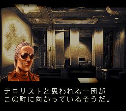 フロントミッションのプレイ日記28:レトロゲーム(スーファミ)_挿絵12